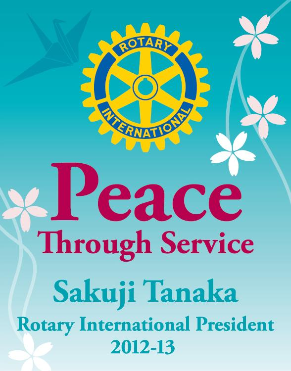 peace through service rotary international theme 2012 13