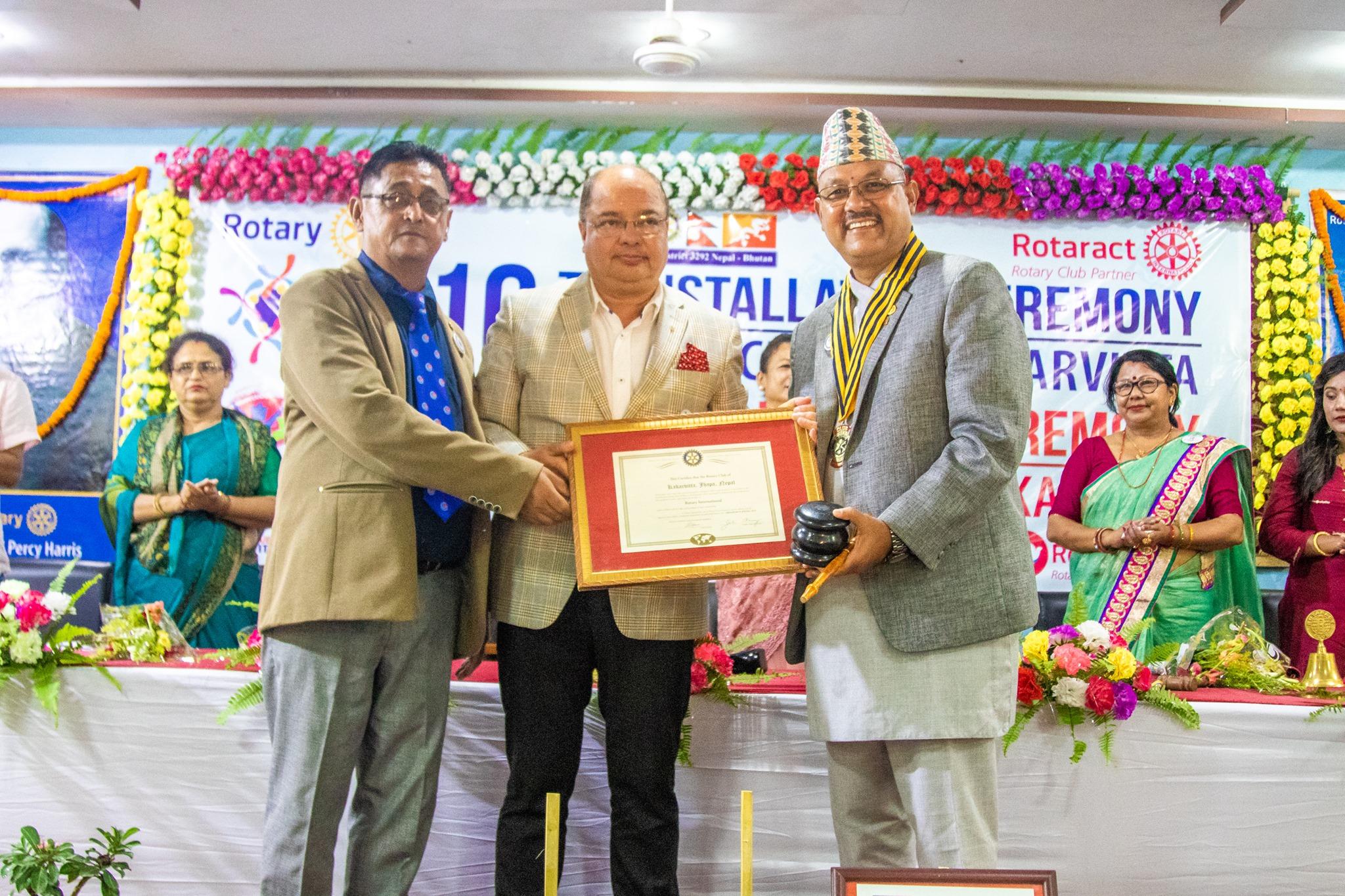 10th Installation Ceremony Rotary Club Of Kakarvitta 10