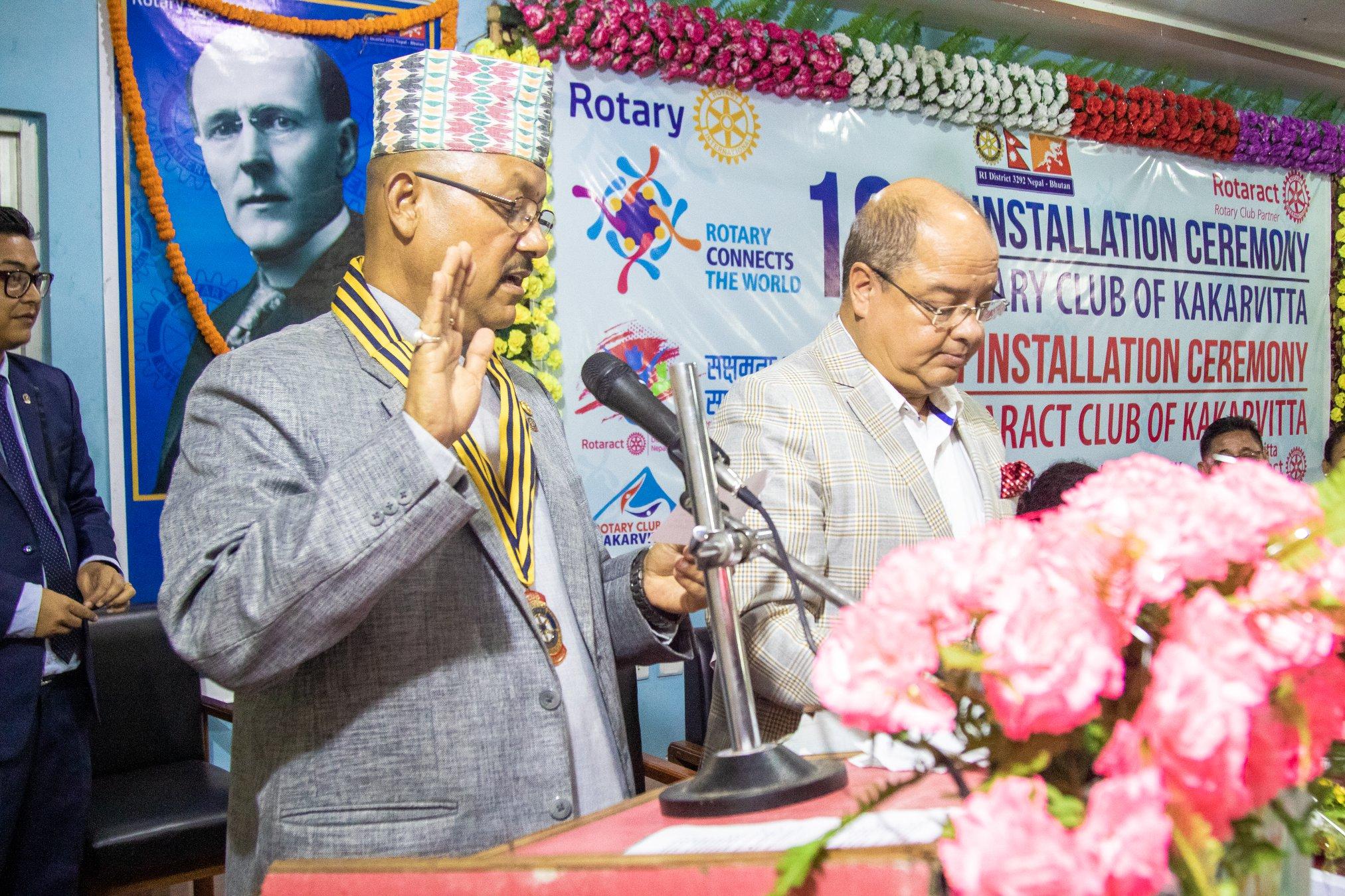 10th Installation Ceremony Rotary Club Of Kakarvitta 11