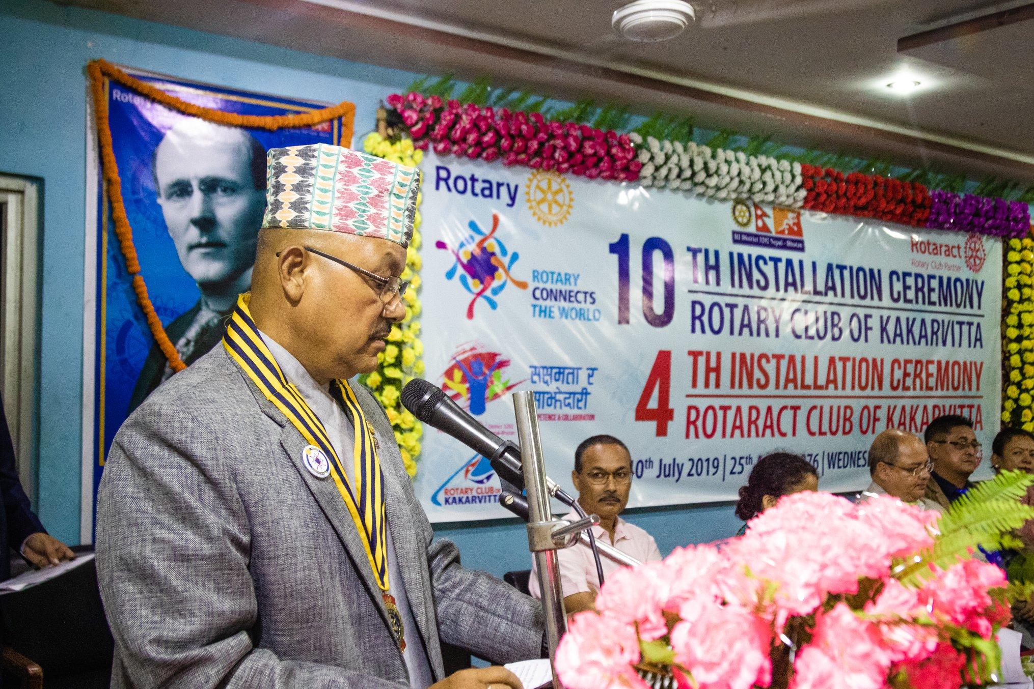 10th Installation Ceremony Rotary Club Of Kakarvitta 13