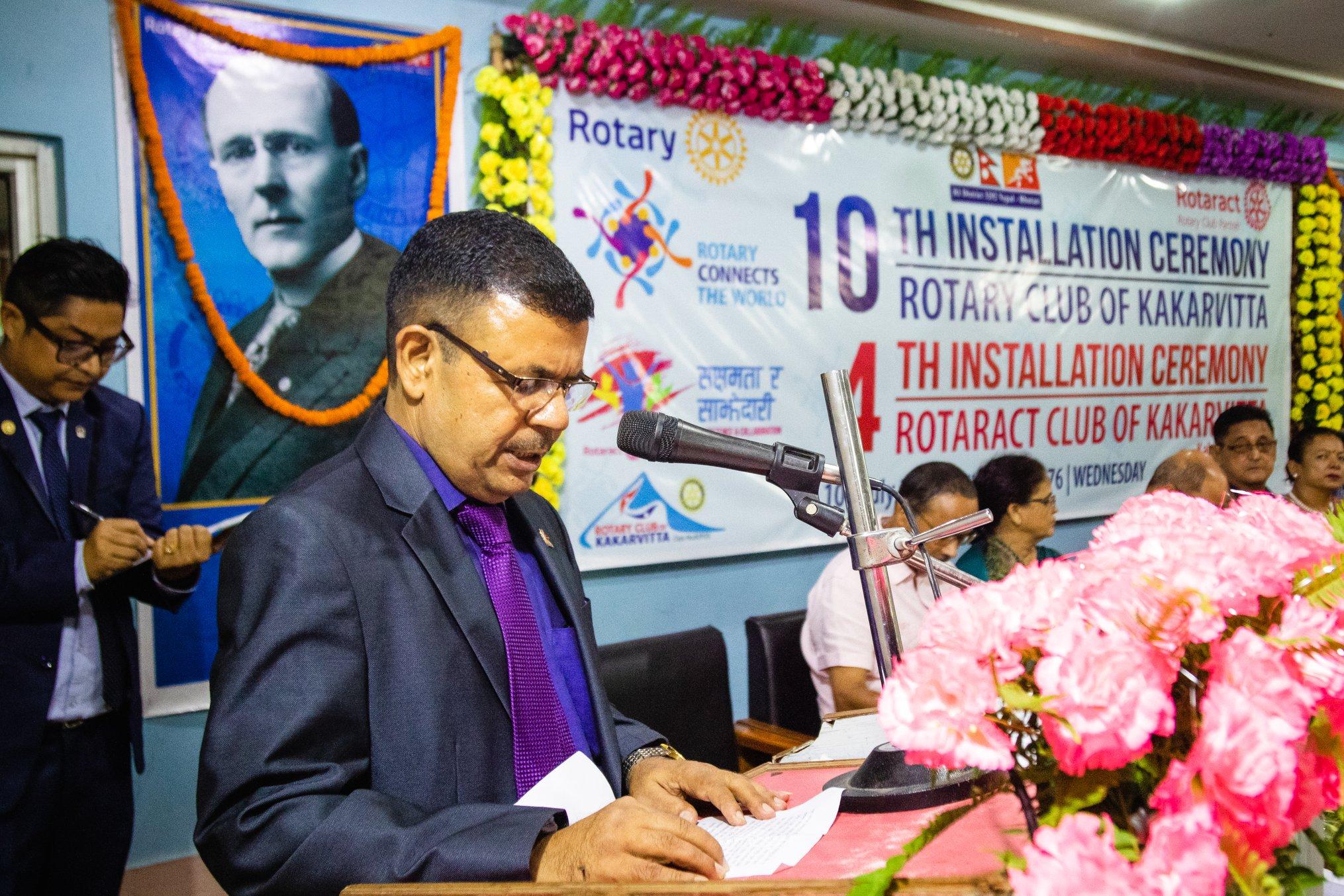 10th Installation Ceremony Rotary Club Of Kakarvitta 3
