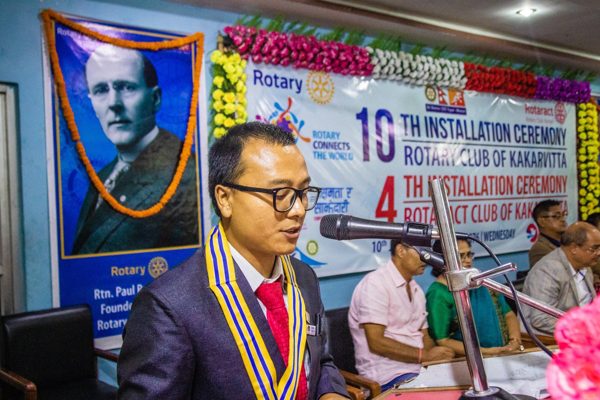 10th Installation Ceremony Rotary Club Of Kakarvitta 34