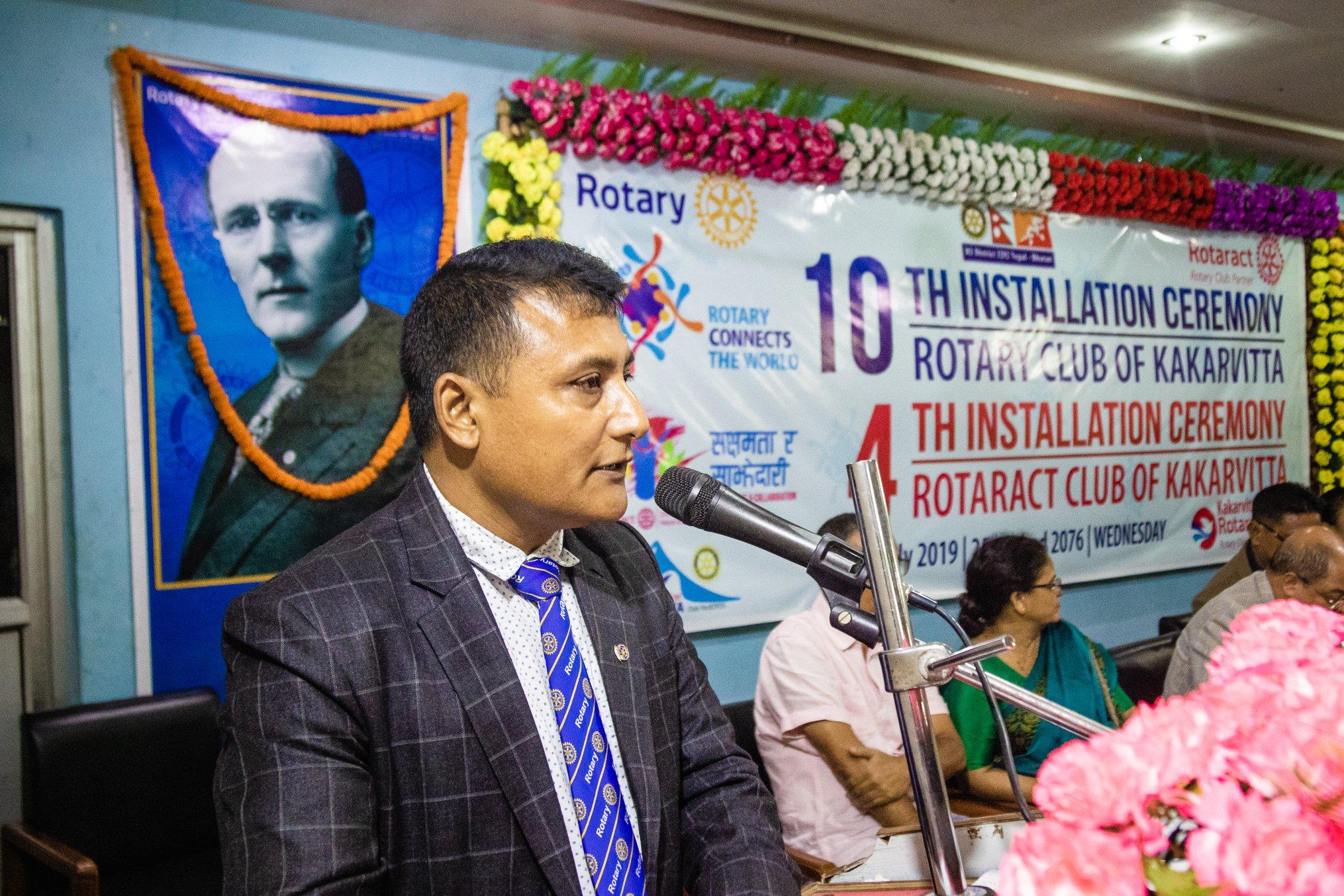 10th Installation Ceremony Rotary Club Of Kakarvitta 35