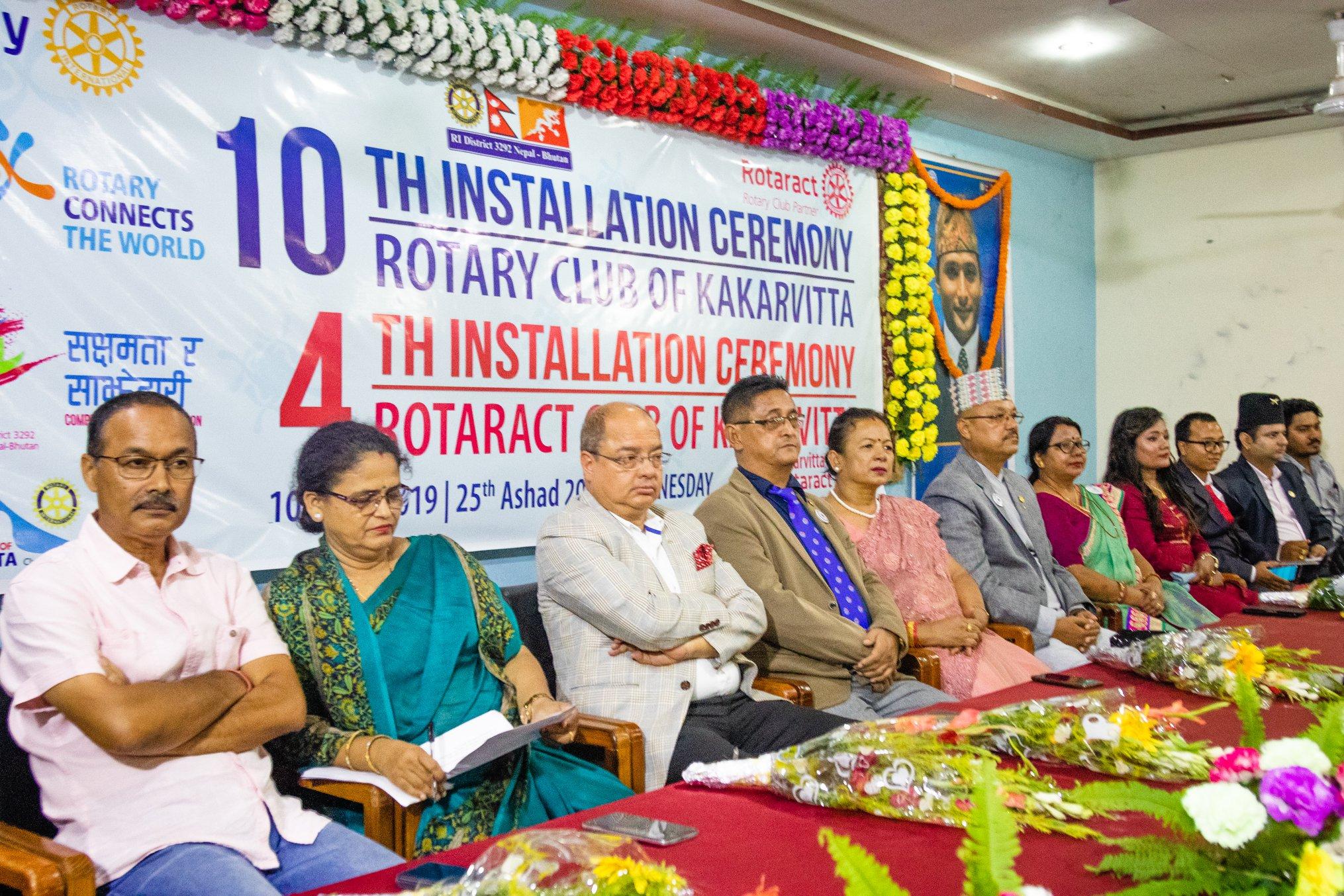 10th Installation Ceremony Rotary Club Of Kakarvitta 4
