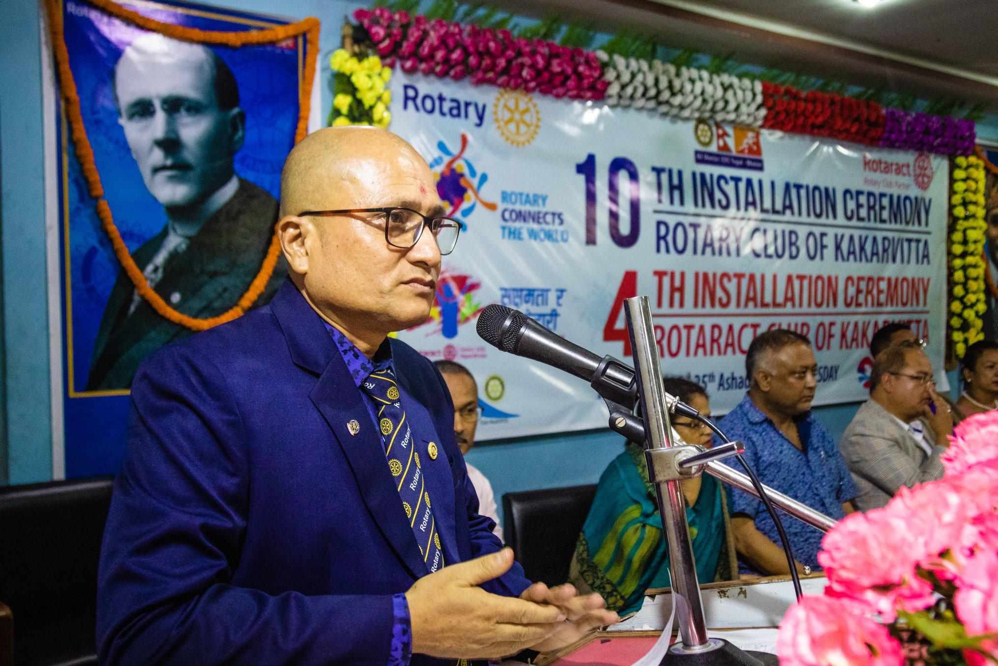 10th Installation Ceremony Rotary Club Of Kakarvitta 40