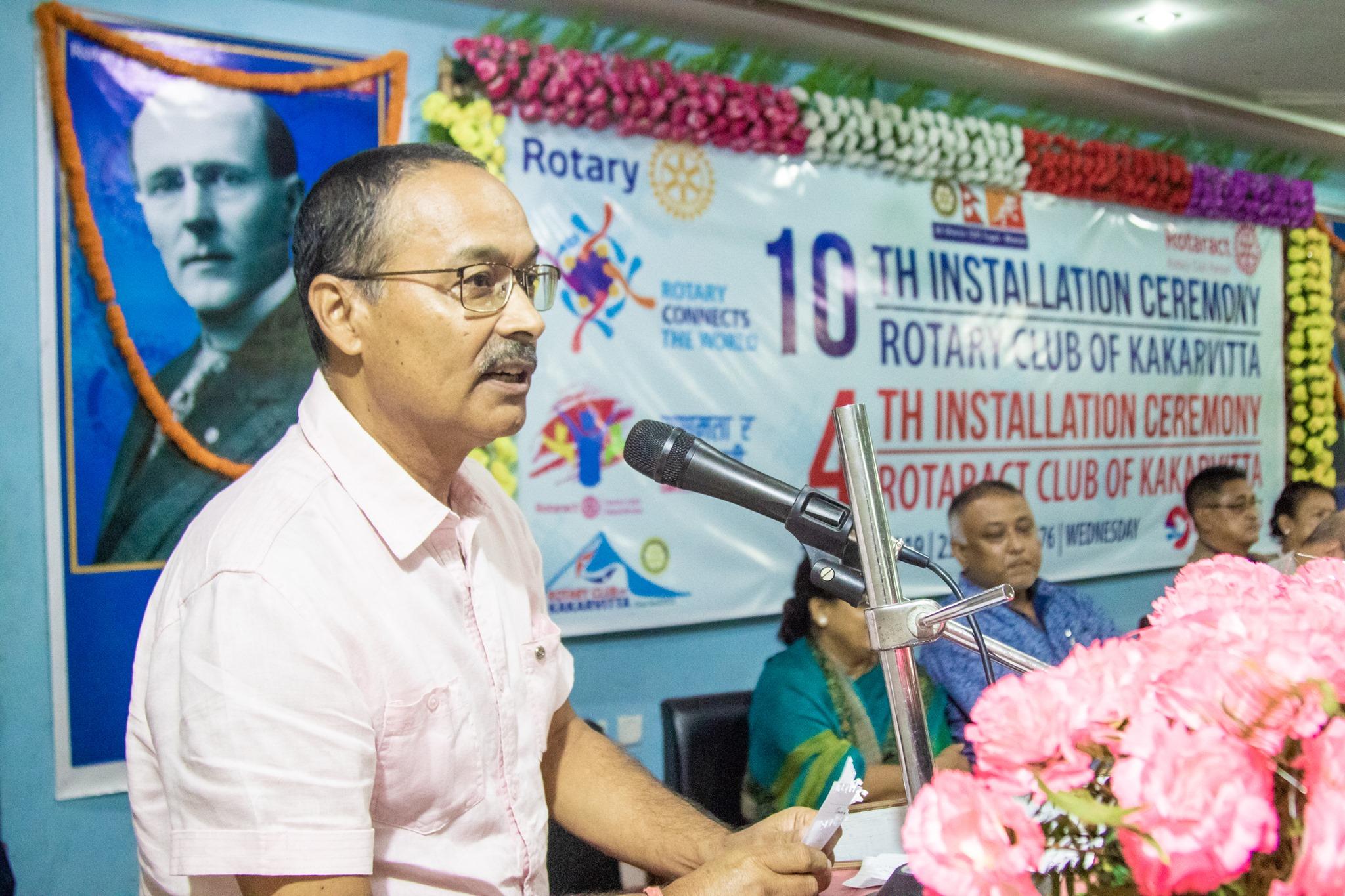 10th Installation Ceremony Rotary Club Of Kakarvitta 44
