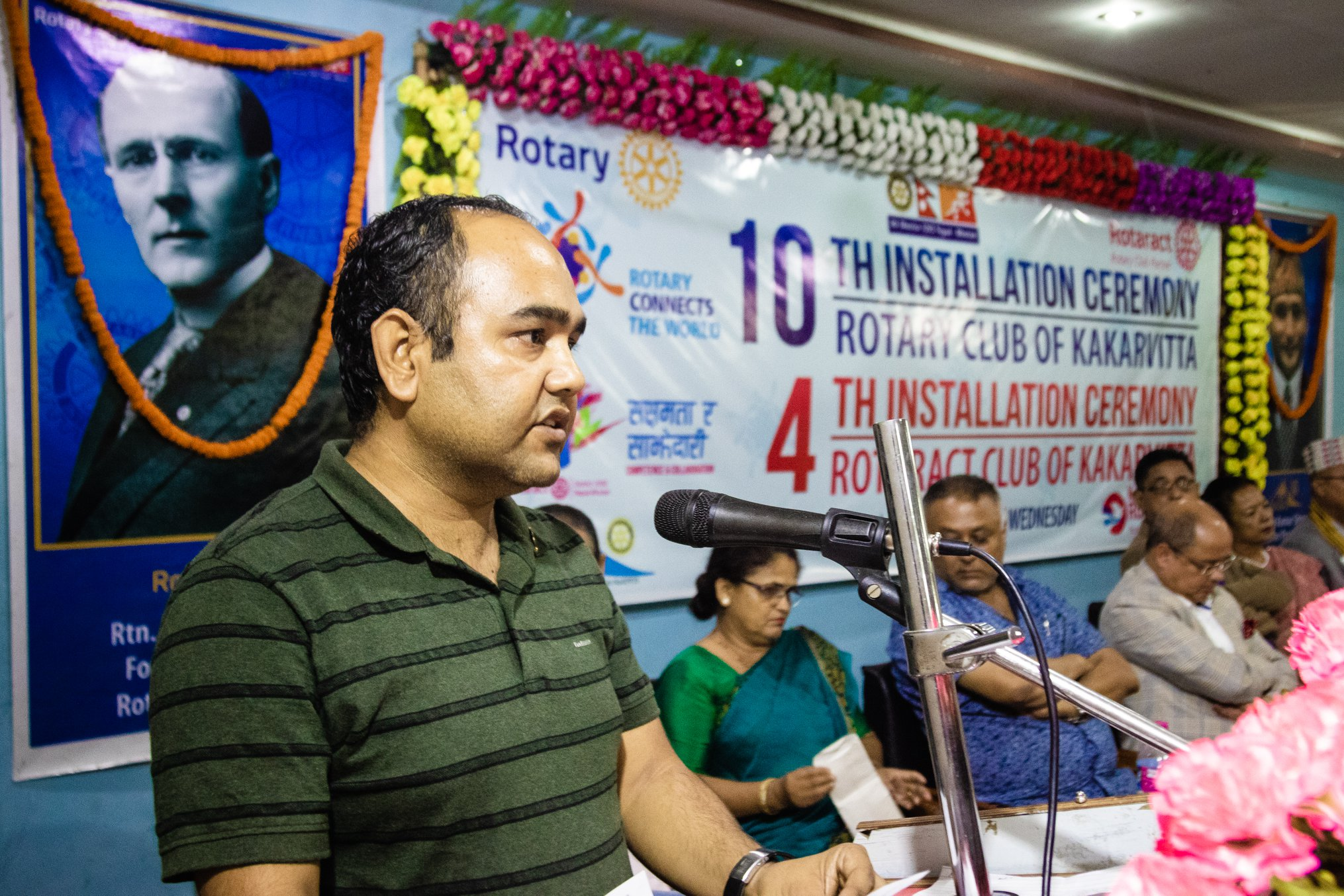 10th Installation Ceremony Rotary Club Of Kakarvitta 46