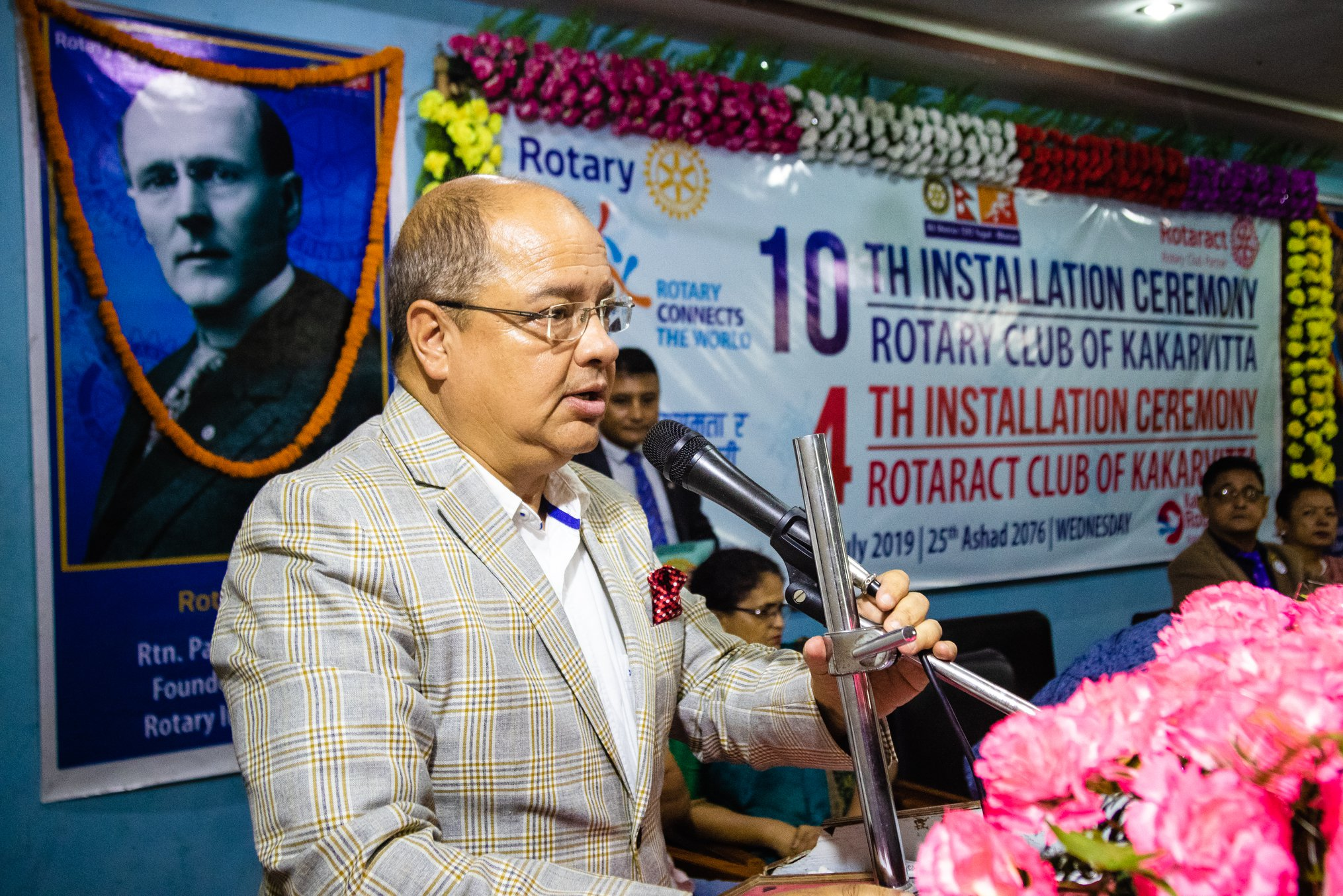 10th Installation Ceremony Rotary Club Of Kakarvitta 47