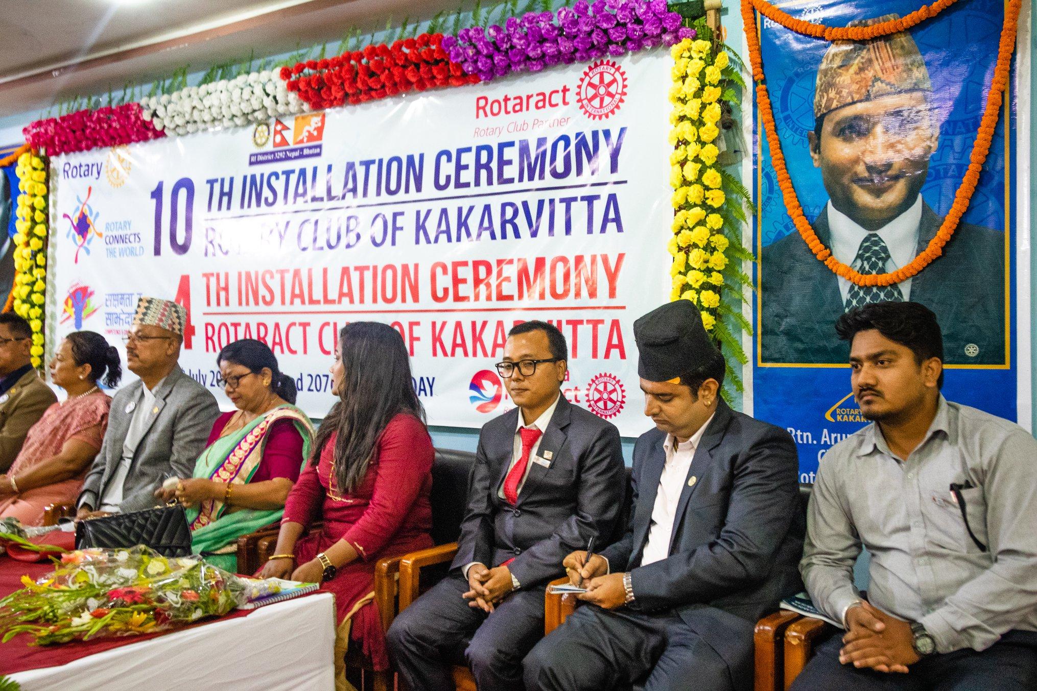 10th Installation Ceremony Rotary Club Of Kakarvitta 5