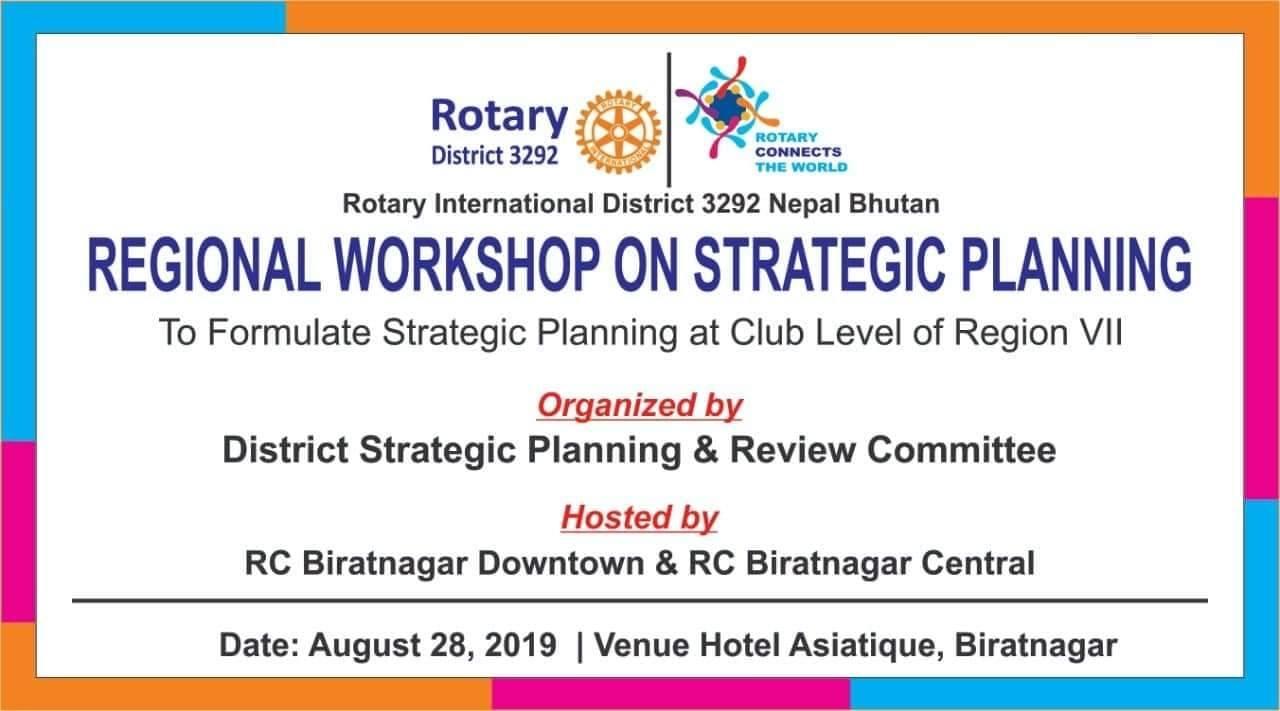 Attending Regional Workshop On Strategic Planning Seminar Rotary Club Of Kakarvitta 1