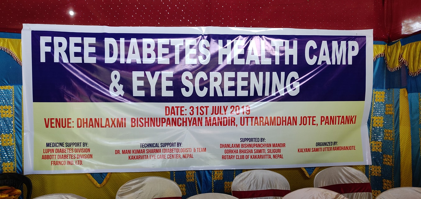 Diabetes Eye Screening Camp At Panitanki Rotary Club Of Kakarvitta 1