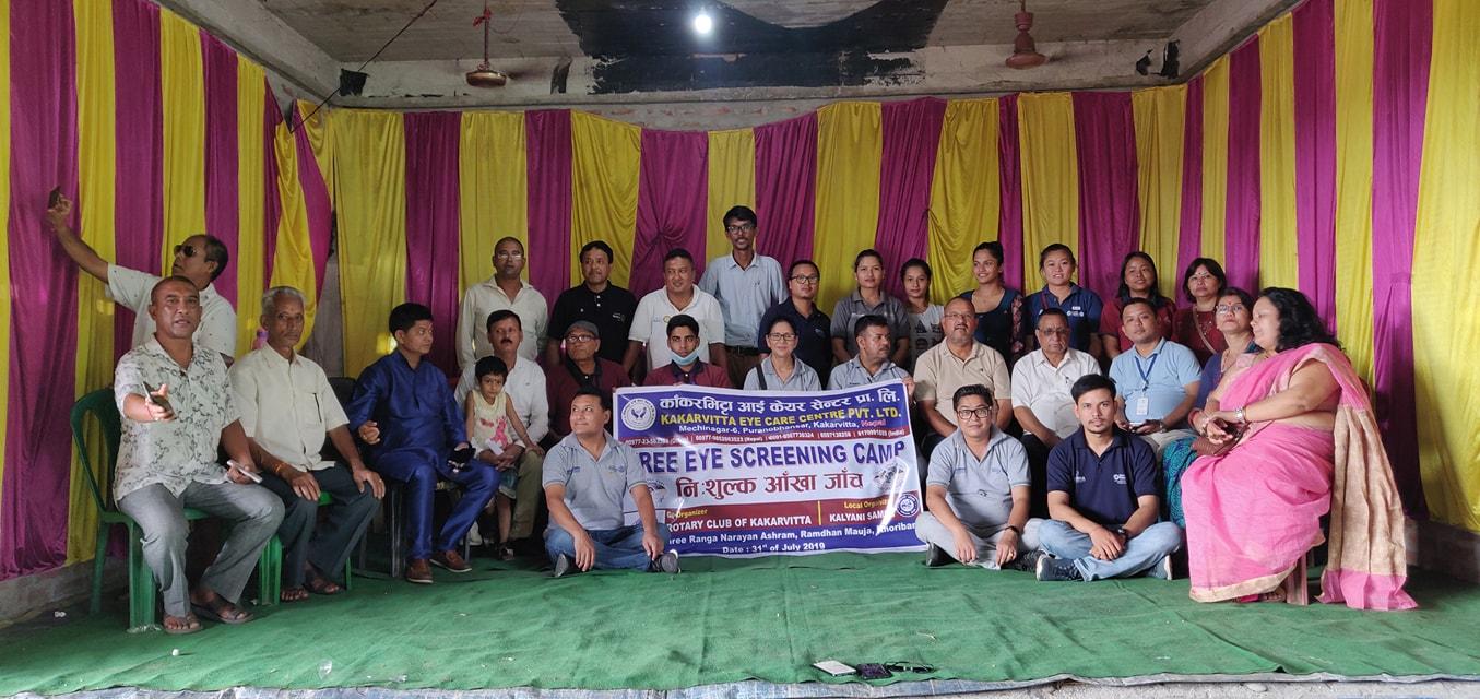 Diabetes Eye Screening Camp At Panitanki Rotary Club Of Kakarvitta 10