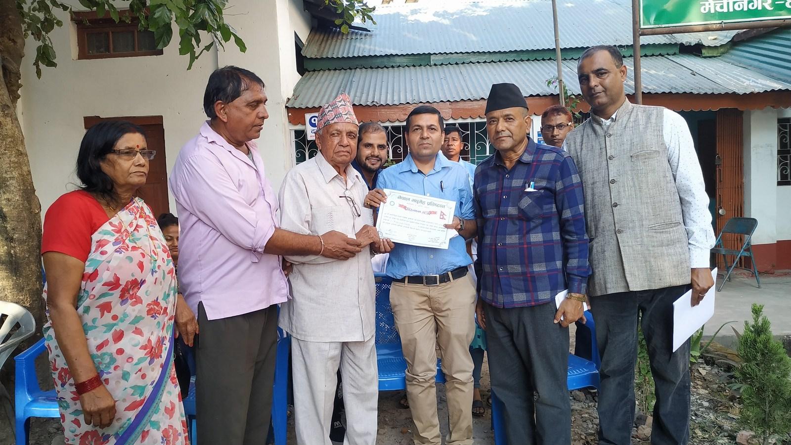 Diabetes Eye Screening Health Camp On 29th World Diabetes Day Rotary Club Of Kakarvitta 2