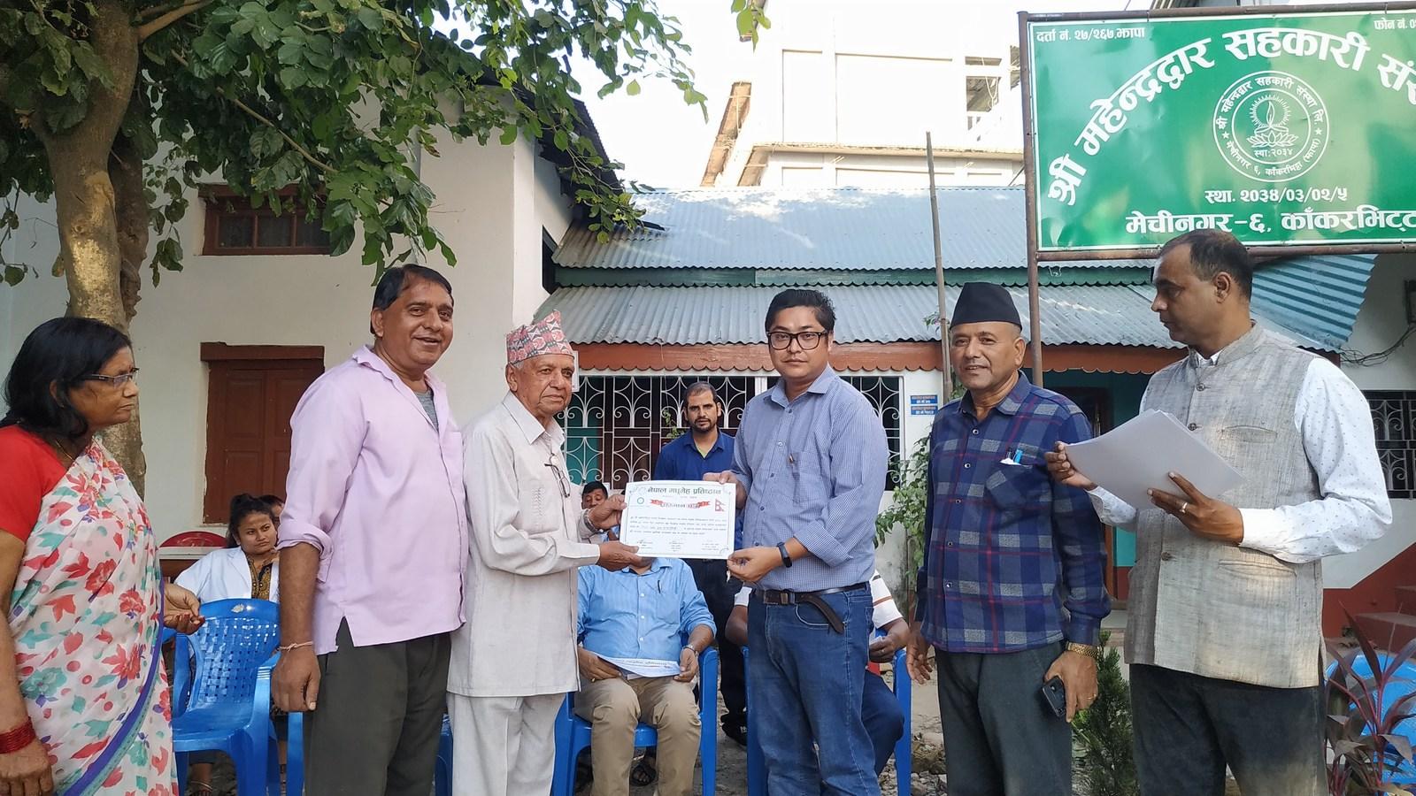 Diabetes Eye Screening Health Camp On 29th World Diabetes Day Rotary Club Of Kakarvitta 5
