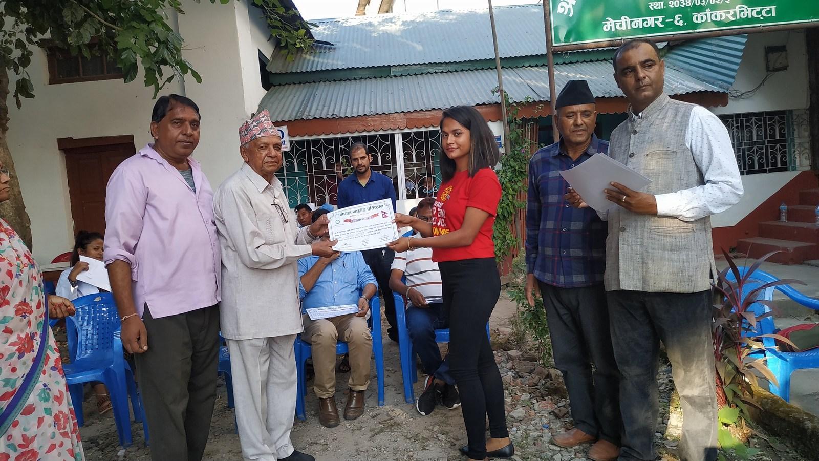 Diabetes Eye Screening Health Camp On 29th World Diabetes Day Rotary Club Of Kakarvitta 6