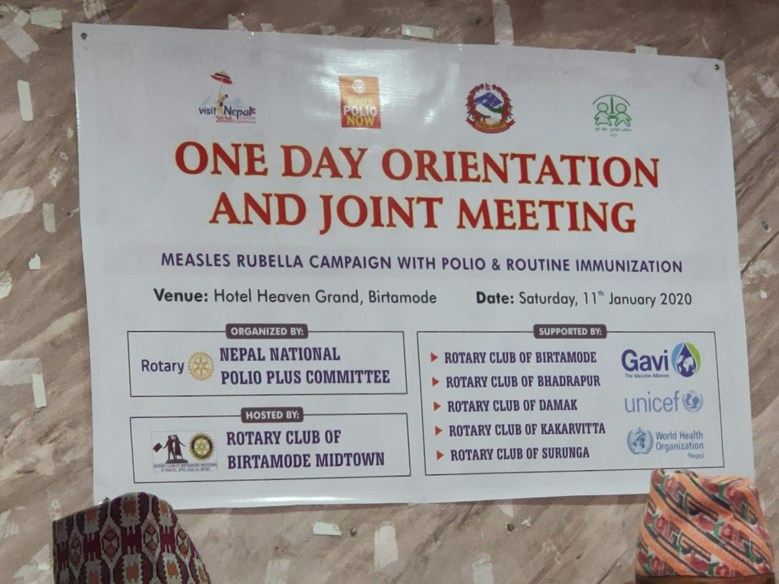 One Day Orientation Joint Meeting About Immunization Rotary Club Of Kakarvitta 4