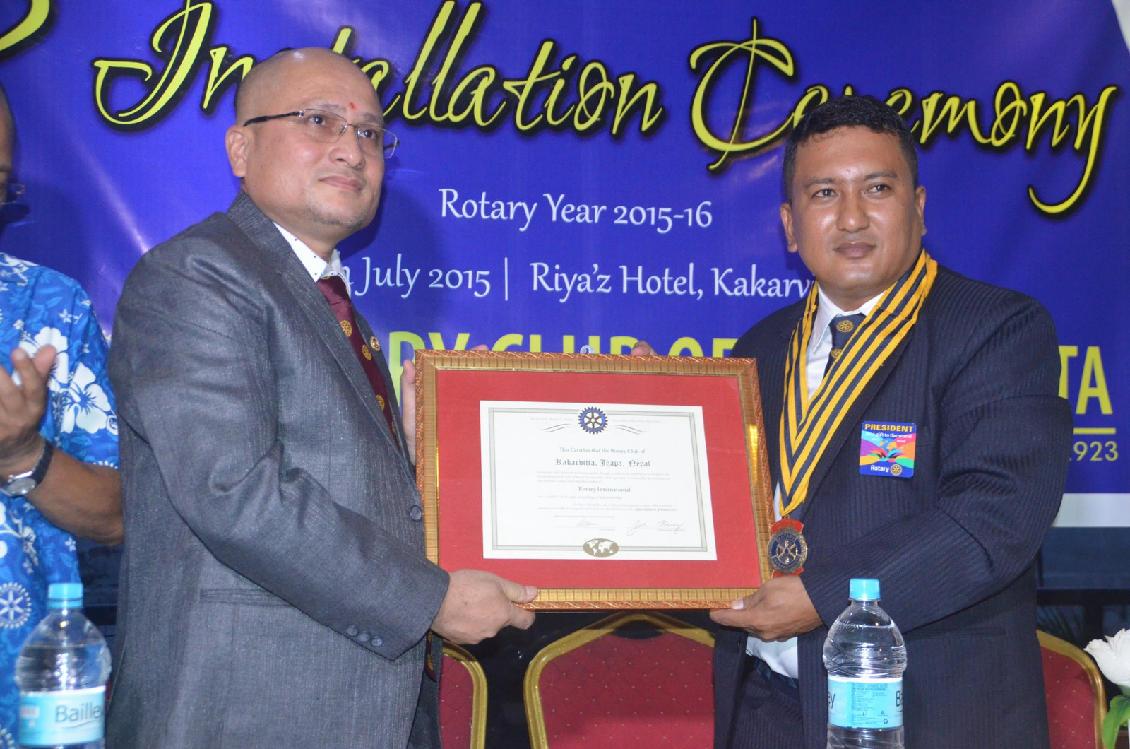 6th Installation Ceremony 2015 16 Rotary Club Of Kakarvitta 28