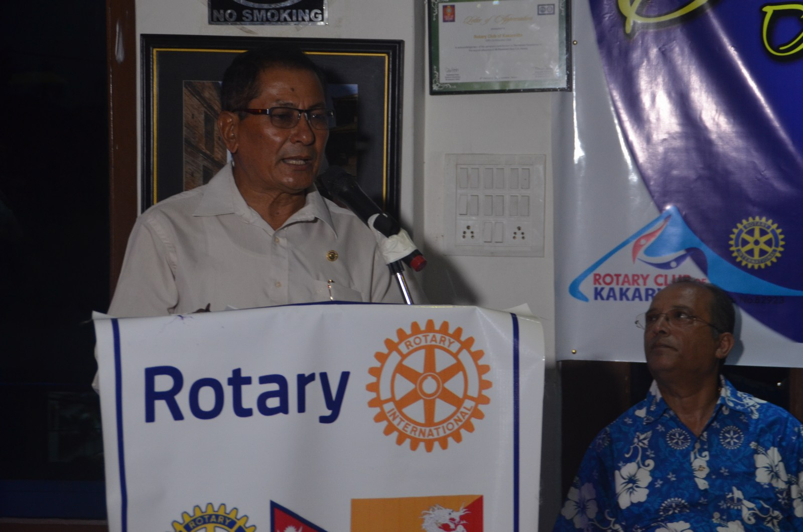 6th Installation Ceremony 2015 16 Rotary Club Of Kakarvitta 37