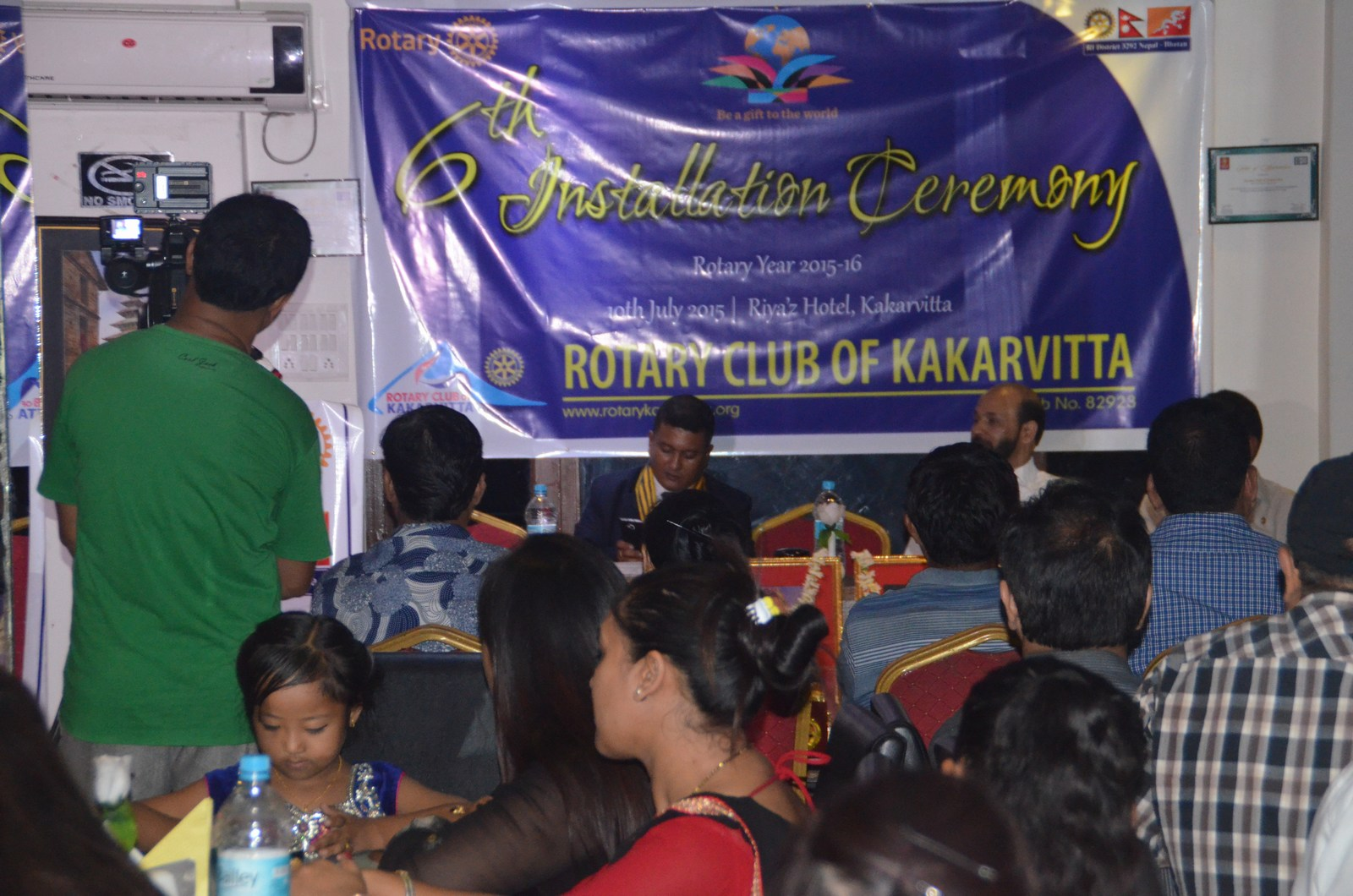 6th Installation Ceremony 2015 16 Rotary Club Of Kakarvitta 38