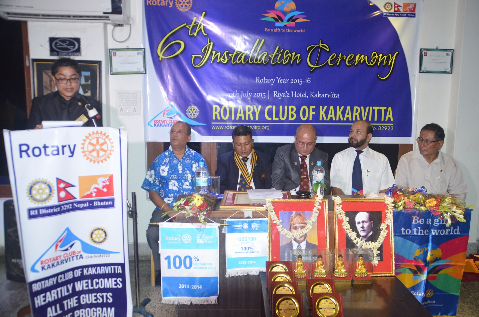 6th Installation Ceremony 2015 16 Rotary Club Of Kakarvitta 44