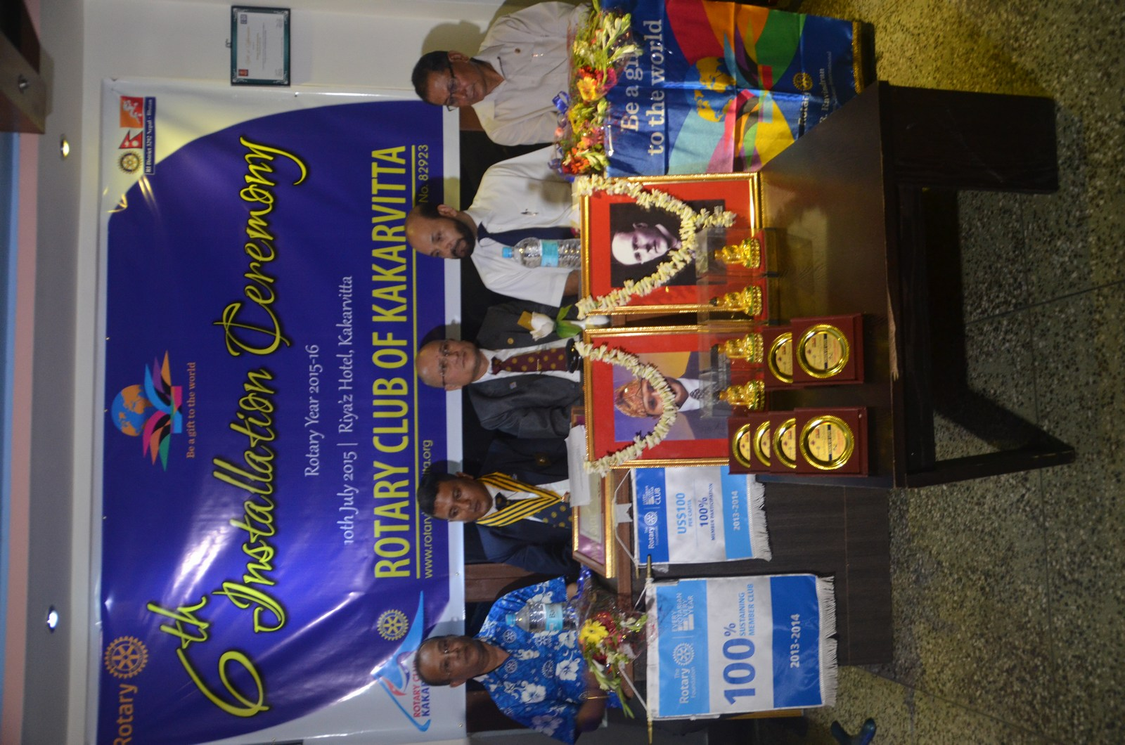 6th Installation Ceremony 2015 16 Rotary Club Of Kakarvitta 45