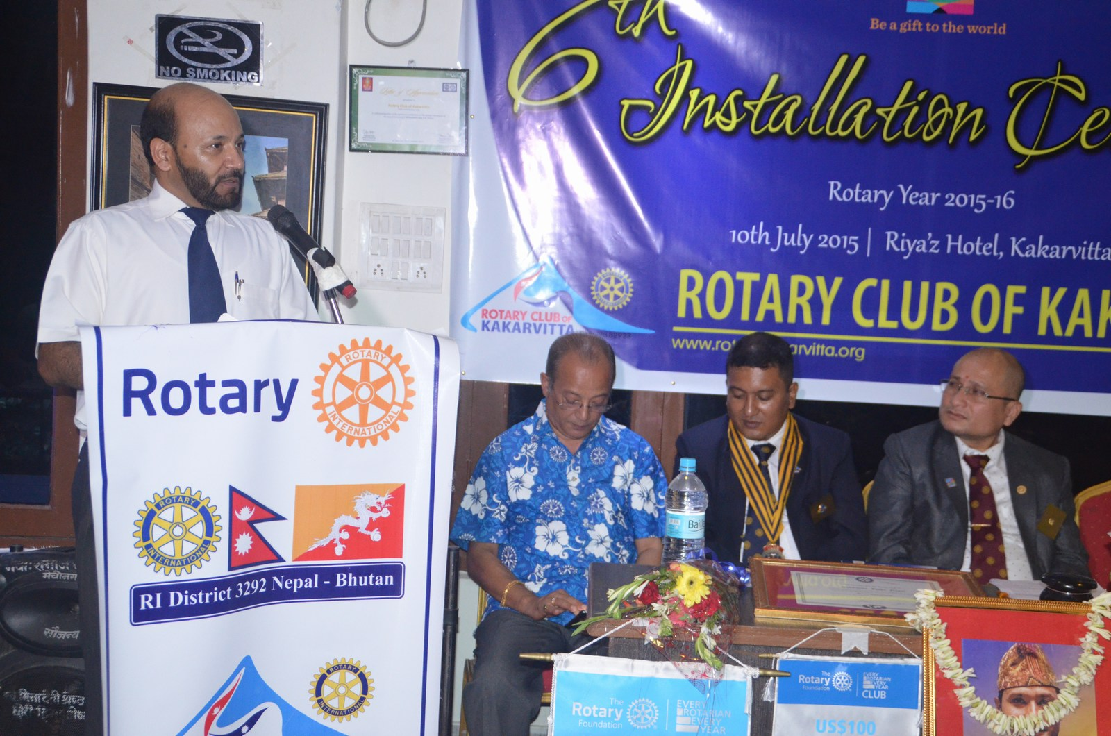6th Installation Ceremony 2015 16 Rotary Club Of Kakarvitta 48