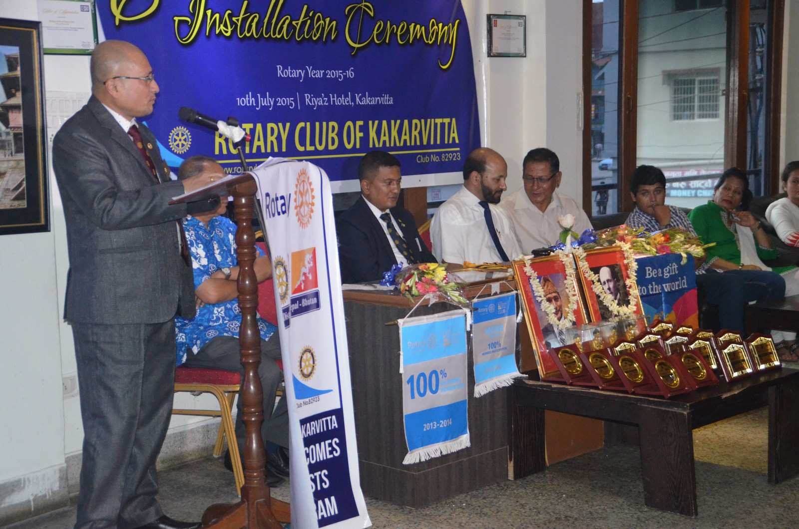 6th Installation Ceremony 2015 16 Rotary Club Of Kakarvitta 6