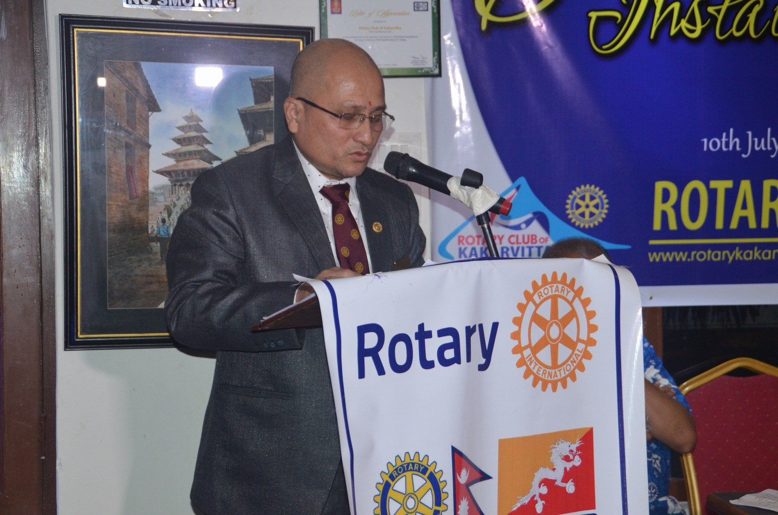 6th Installation Ceremony 2015 16 Rotary Club Of Kakarvitta 7
