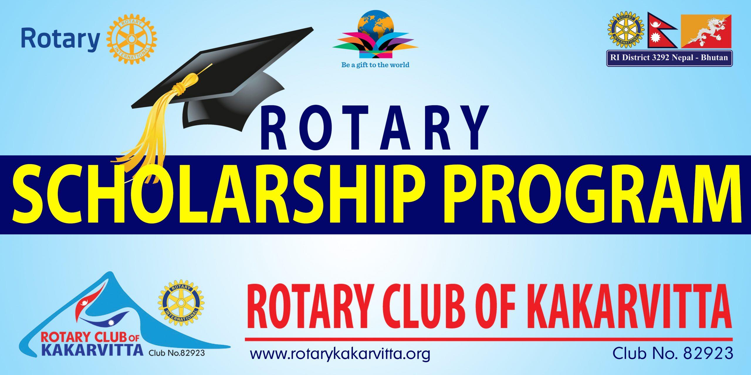 5 Scholarship Distribution Rotary Club Of Kakarvitta