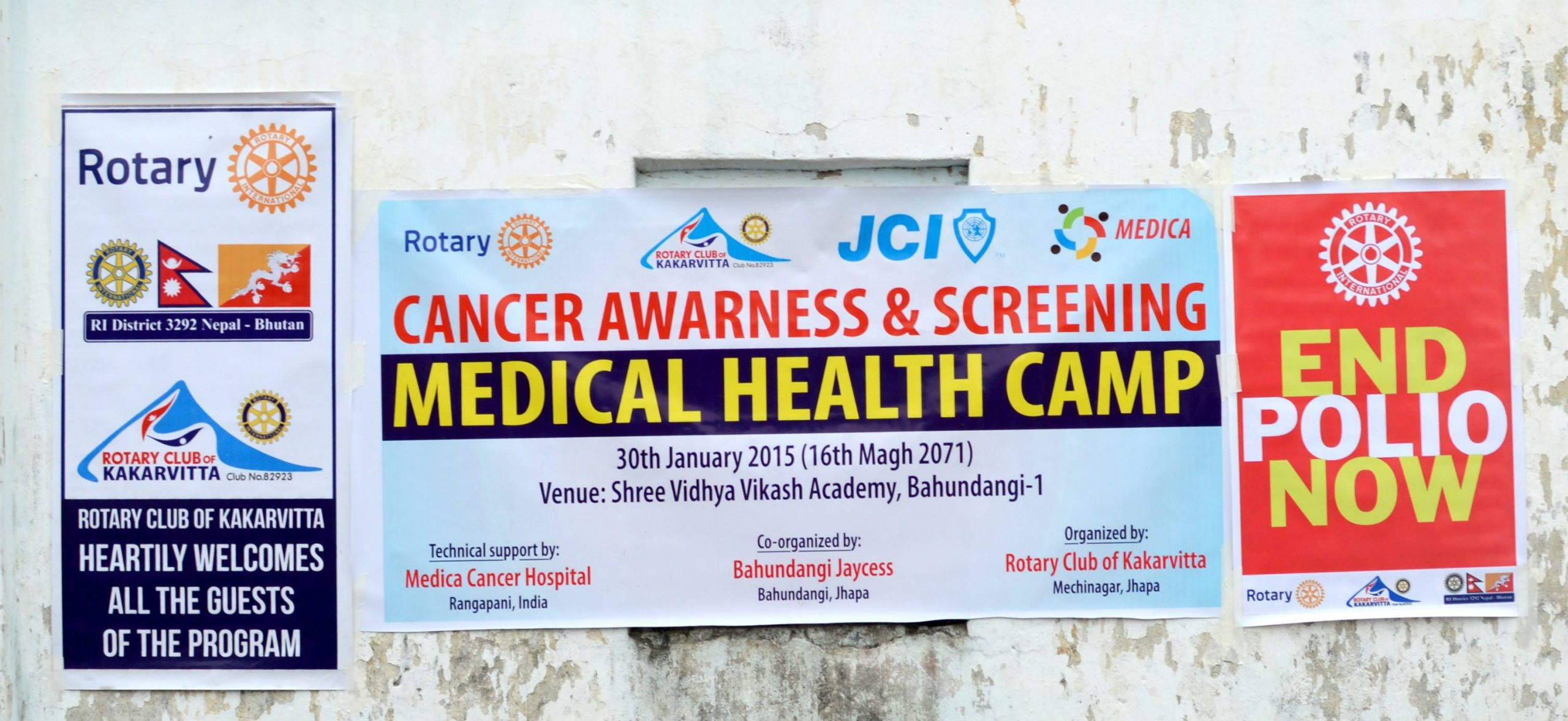 Cancer Awareness Screening Medical Health Camp 10
