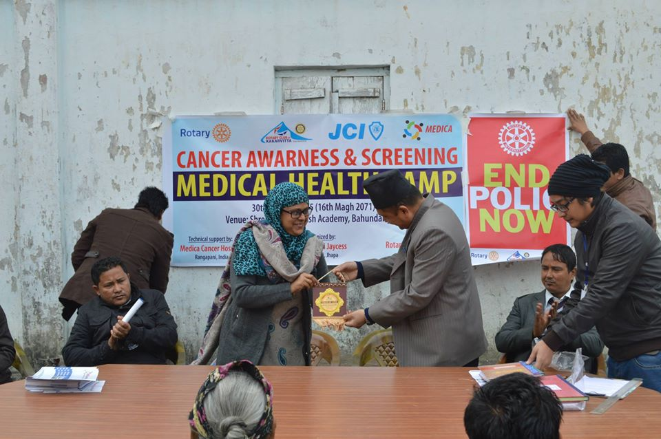 Cancer Awareness Screening Medical Health Camp 14