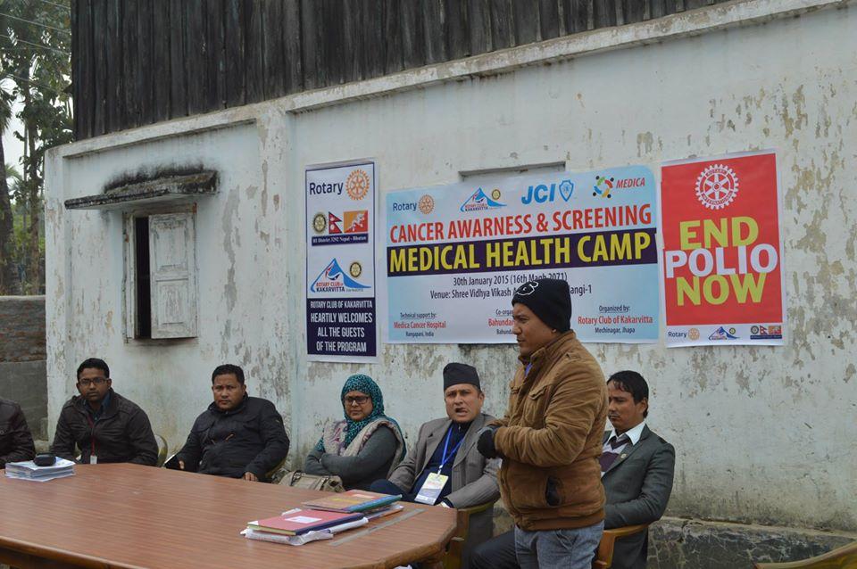 Cancer Awareness Screening Medical Health Camp 15