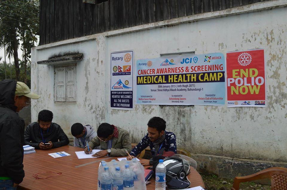 Cancer Awareness Screening Medical Health Camp 21