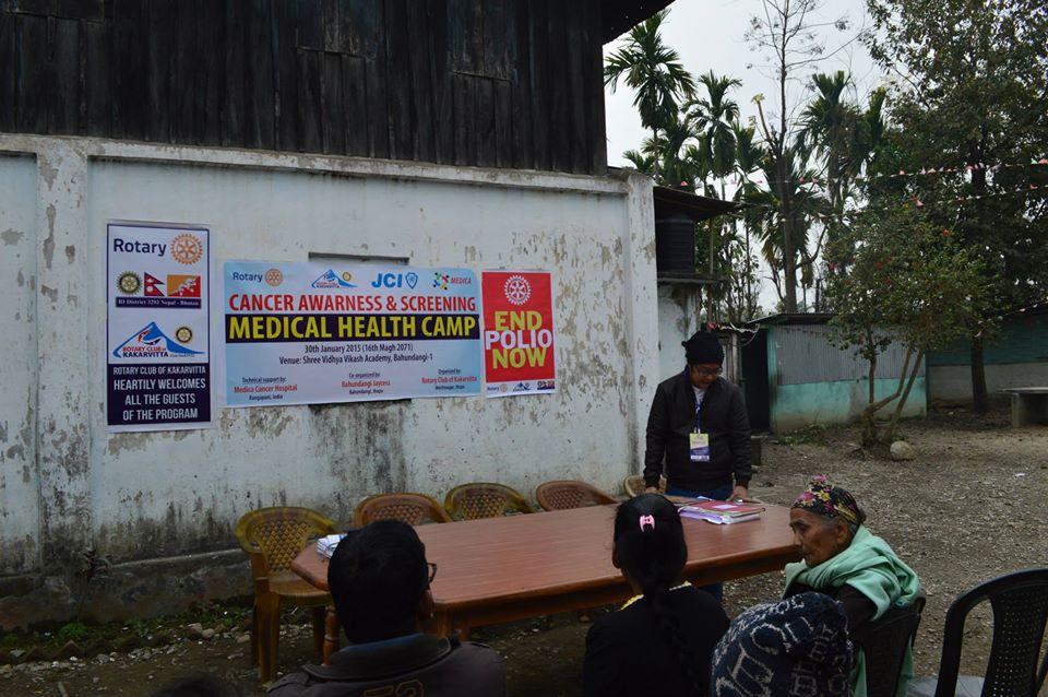Cancer Awareness Screening Medical Health Camp 25