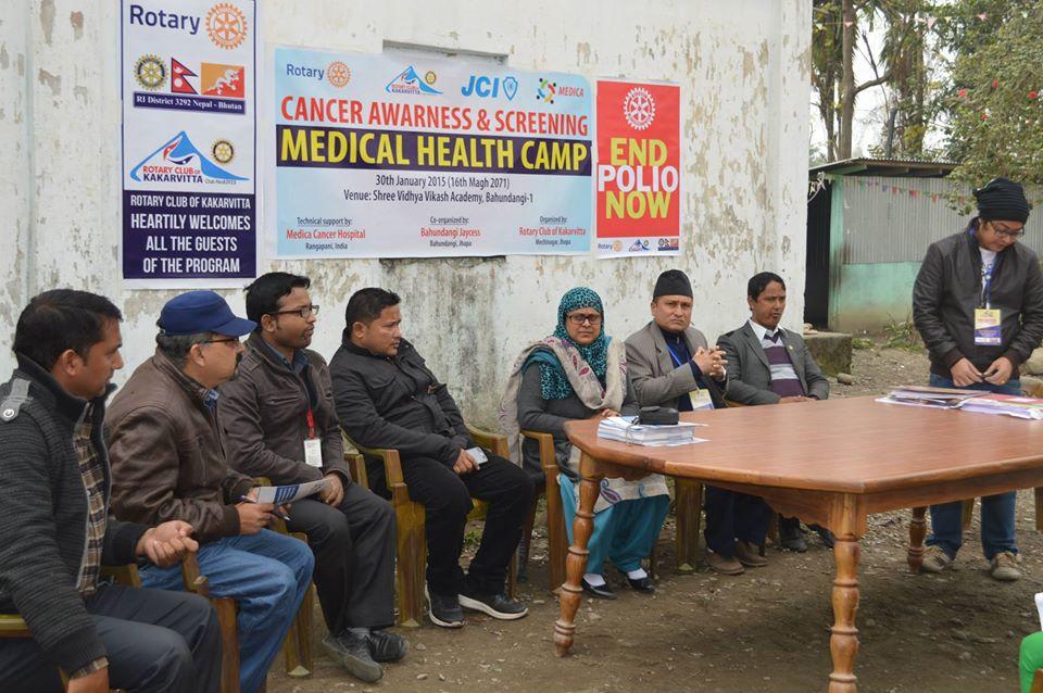 Cancer Awareness Screening Medical Health Camp 9