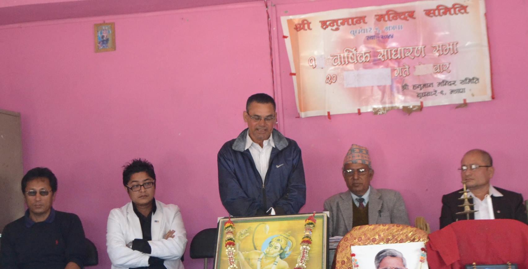 Charity To Shree Hanuman Temple 1
