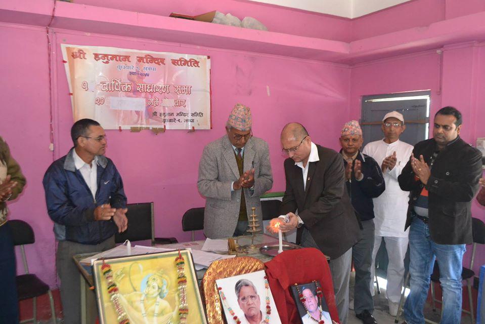 Charity To Shree Hanuman Temple 2