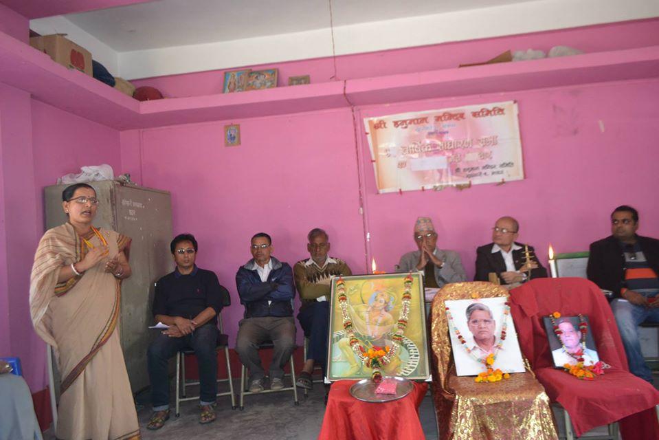 Charity To Shree Hanuman Temple 4