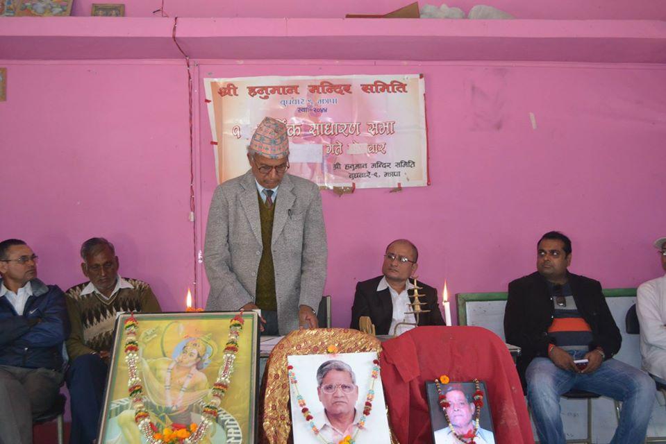 Charity To Shree Hanuman Temple 5