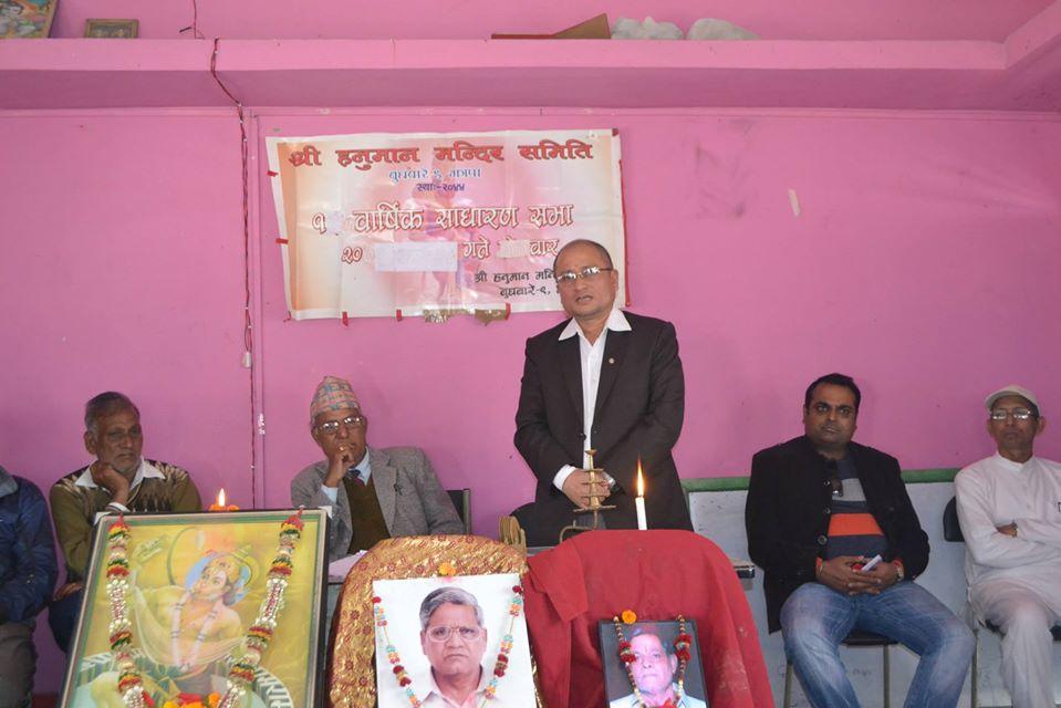 Charity To Shree Hanuman Temple 6