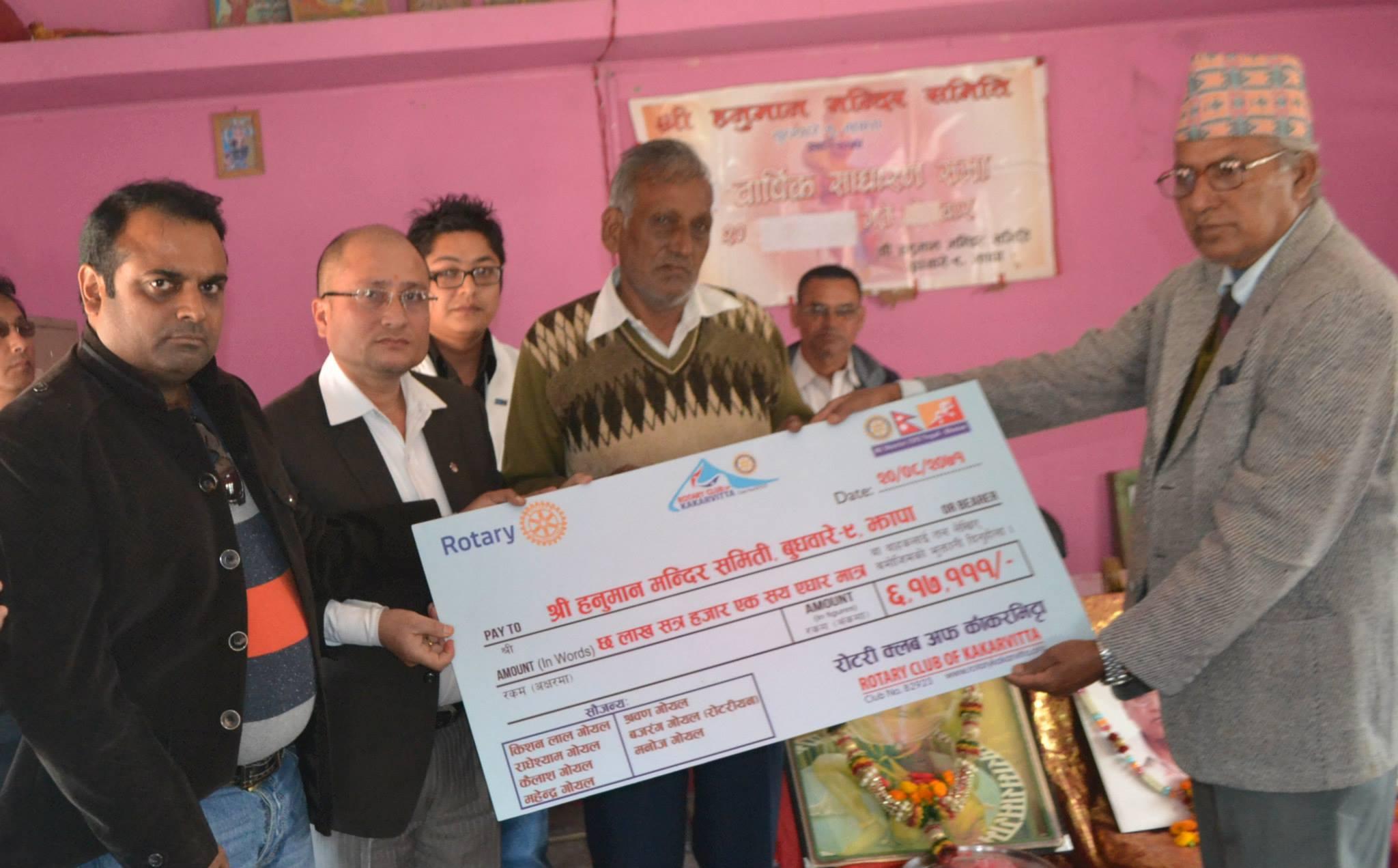Charity To Shree Hanuman Temple 8