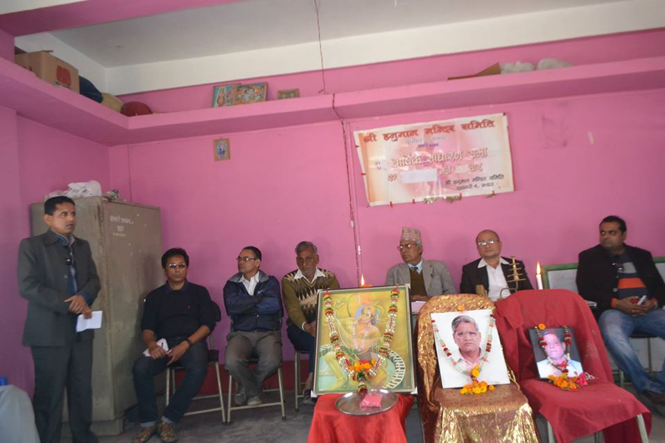 Charity To Shree Hanuman Temple 9