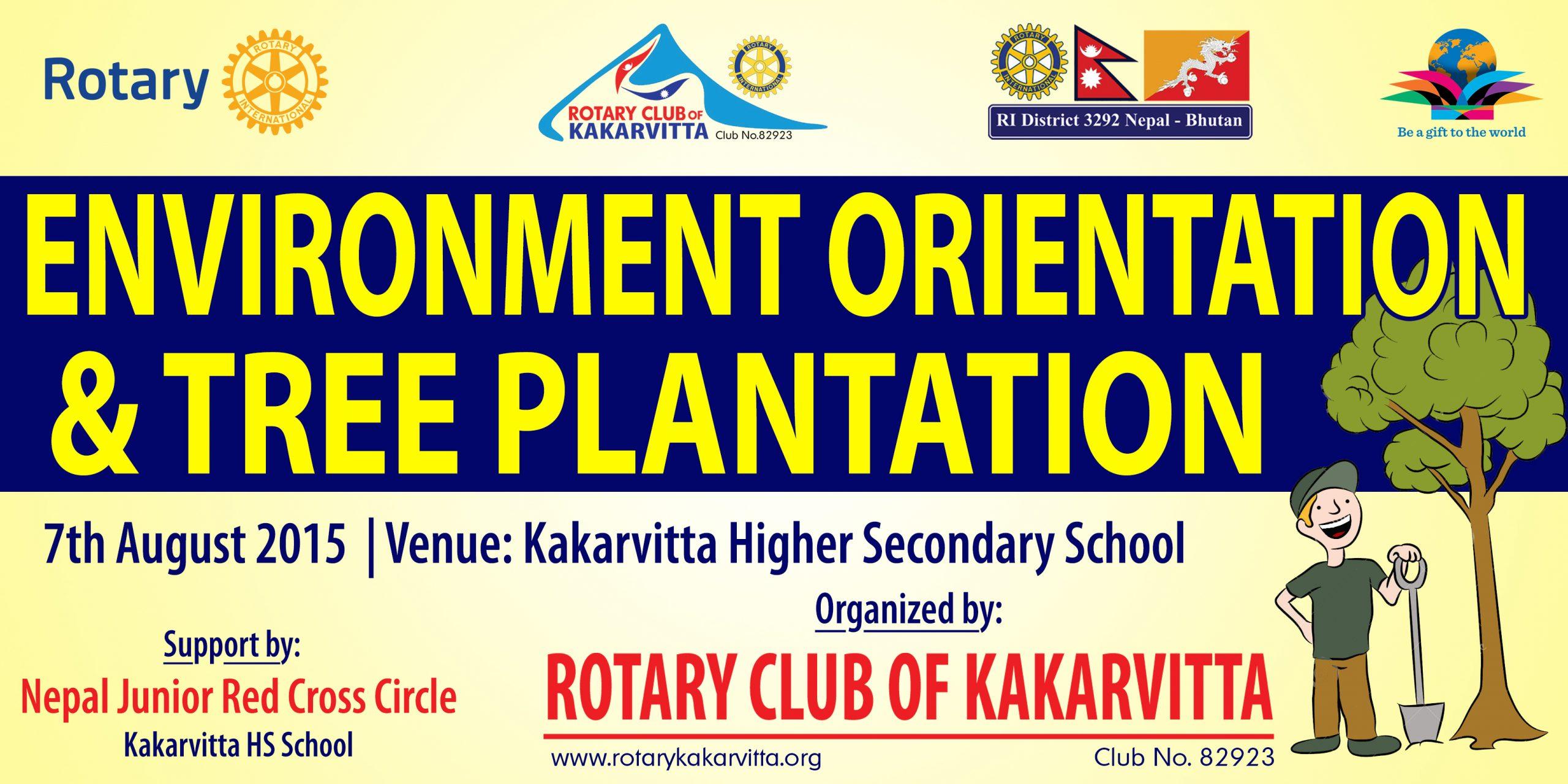 Enviroment Orientation Tree Plantation Rotary Club Of Kakarvitta 0 1