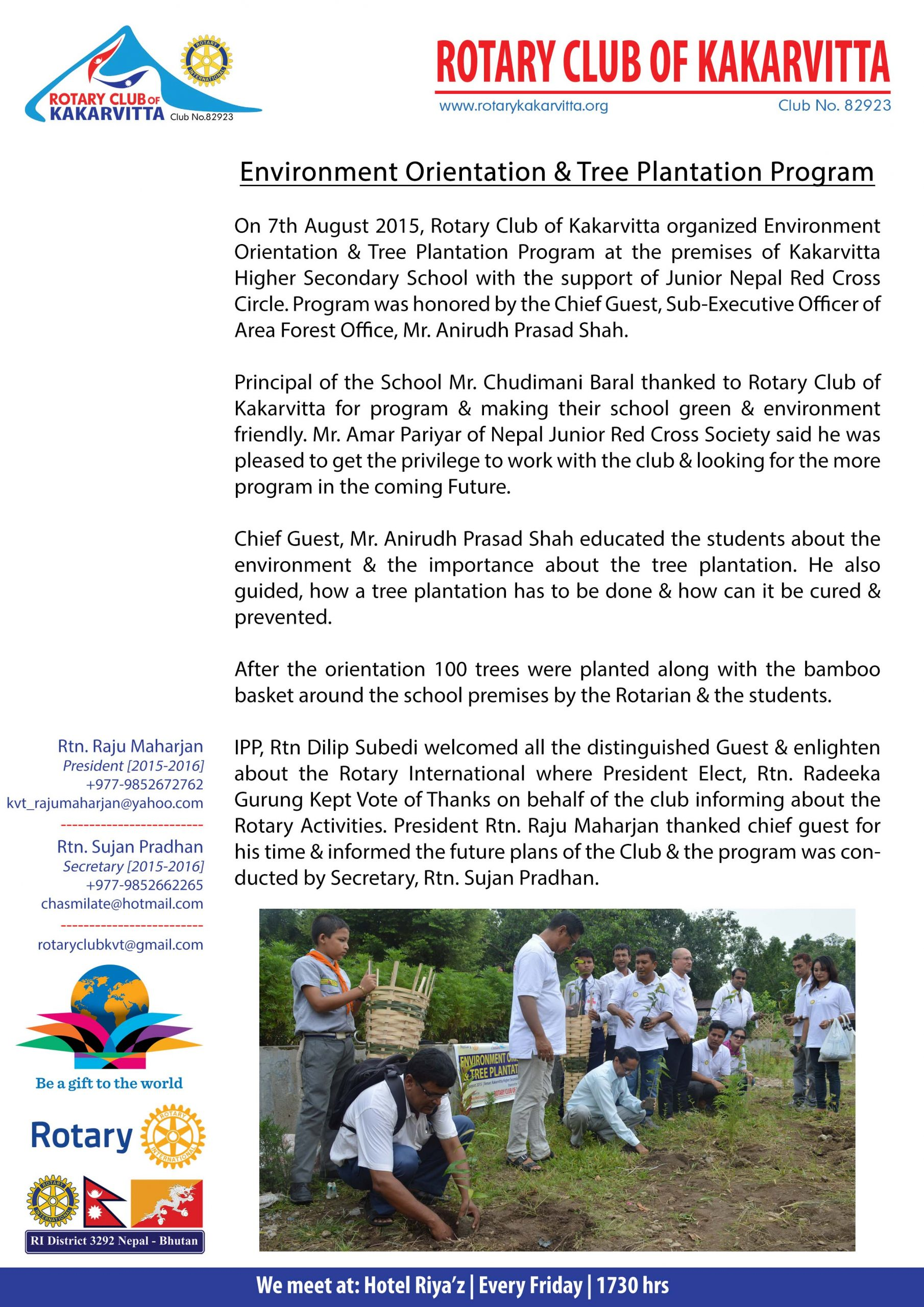 Enviroment Orientation Tree Plantation Rotary Club Of Kakarvitta 0