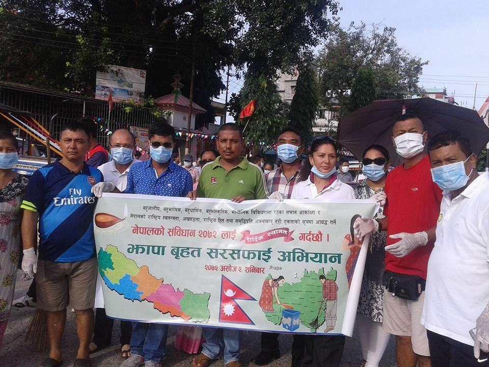 Jhapa Sanitation Program 7