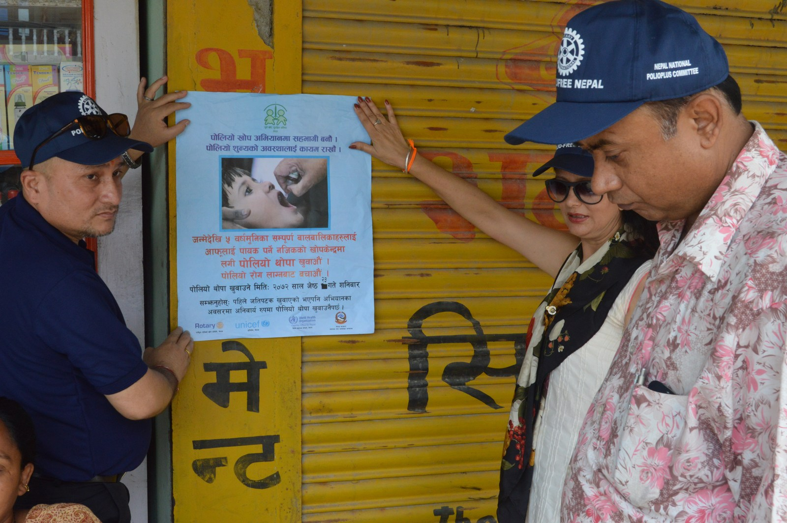 Polio Booth Inspection 26