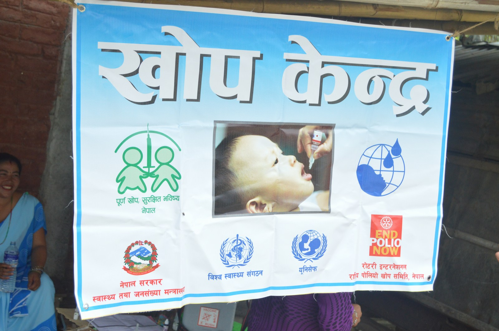 Polio Booth Inspection 36