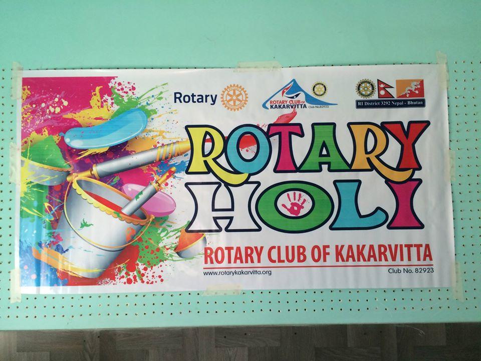Rotary Holi 2071 25